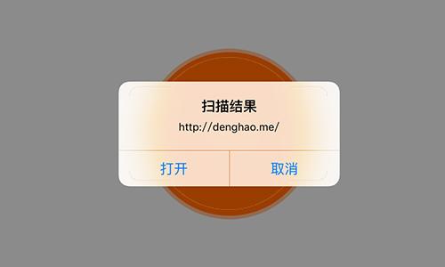 打造自已的app--APICloud初体验
