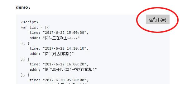 code-preview2.jpg