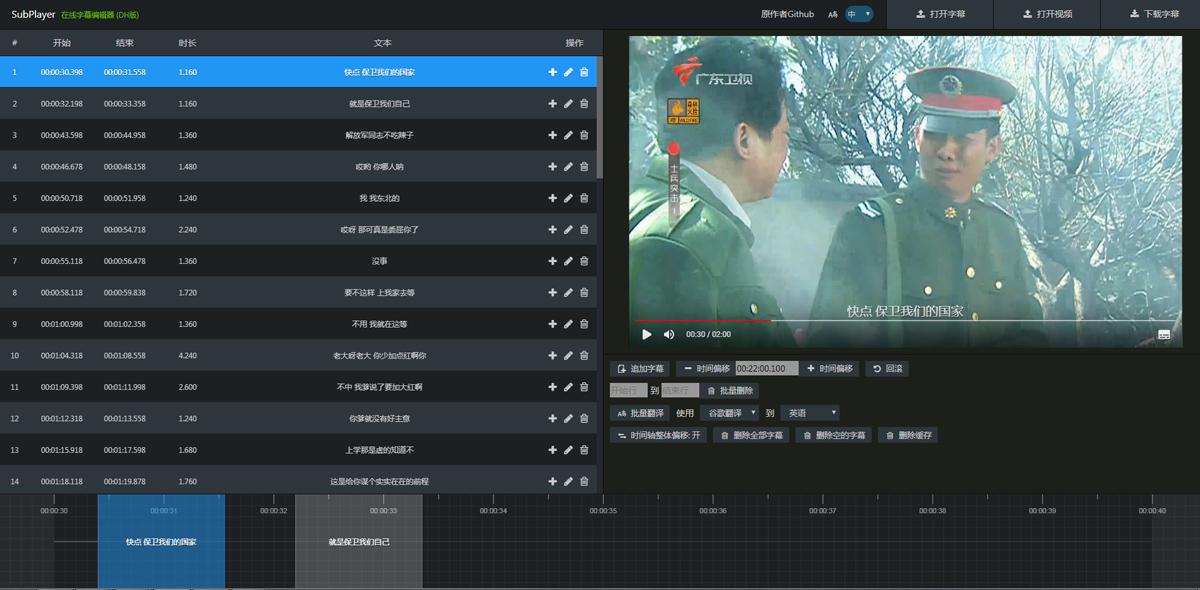 subplayer.jpg