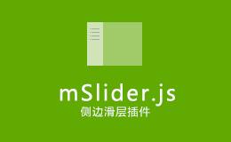 mSlider